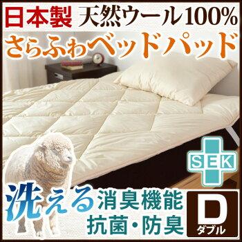 ベッドパッドとシーツの2点セットシングルサイズ