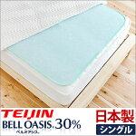 布団湿気とりマット洗える日本製の掛布団です。