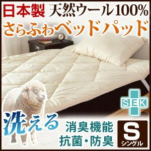 ◆20時〜4H限定!全品P10倍◆【...