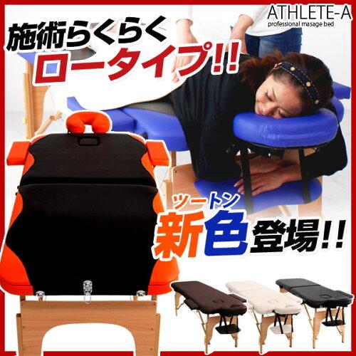 ◆20時〜4H限定!全品P10倍◆マッサージ ベッド エステ リラックス お灸 針 指...