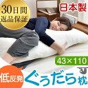 ◆20時〜4H限定!全品P10倍◆【送料無料】 30日間返品保証 日本...