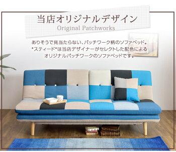 【送料無料】日本製ソファ二人掛けKAZE2P2人リクライニングローサイズカウチソファカウチソファーローソファー2人掛けマイクロファイバーシンプルソファー2人用モダンソファおしゃれ国産