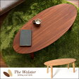 【送料無料】 テーブル 折りたたみ ウォールナット ローテーブル センターテーブル 折り畳み 木製 カフェテーブル リビングテーブル コーヒーテーブル ソファテーブル 楕円 オーバル 北欧 モダン