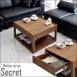 【送料無料】 センターテーブル ウォールナット 60cm 突き板 完成品 木製 北欧 モダン カフェ テーブル リビングテーブル ローテーブル 収納 木目 正方形 コーヒーテーブル ソファテーブル おしゃれ