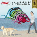 トップワン 中型犬 超ロングリード 3m ポーチセット(長さ調節が可能) 犬 広場で遊べます! しつけ教室 愛犬訓練用
