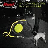 フレキシリード ニューネオン テープタイプ Mサイズ (25kg未満) 5m 中型犬 耐久性 頑丈 安全 伸縮リード フレキシ flexi ペット用品 犬用品 人気 送料無料 あす楽