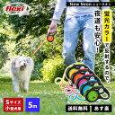 犬 散歩 ペット zee.dog ジードッグ LEASH/リード APACHE(アパッチ) サイズXS (超小型犬用) 395296 2点までメール便配送可能 【ポイント10倍】【11月末まで】
