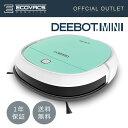 【アウトレット】ロボット掃除機 DEEBOT MINI コンパクトサイズ 拭き掃除機能搭載 お掃除ロボット DK560|国内正規品|エコバックス公式ストア