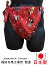 もっこ ふんどし 日本製 【送料無料】 女性用 妊活 安眠グッズ 男性用 ふんどしパンツ シュプールふんどし 和柄 蹴鞠柄 赤色 ノーマルタイプ 綿100%