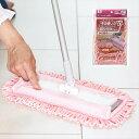 【ワイパーに取り付けから拭きモップ】 モップ からぶき モップ 業務用 モップクリーナー フロアモップ フローリング 床掃除 床 床用 床拭き 拭き掃除 大掃除 からふき 掃除 雑巾 玄関 ペット 室内 マイクロファイバー
