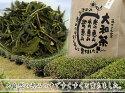 藤井さん家の大和茶(番茶・玄米茶)350g【農薬不使用】