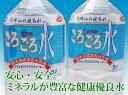 大峰山の超名水「ごろごろ水」 2L×6本≪送料込≫