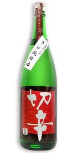三諸杉 辛口純米 切辛 1800ml奈良の地酒 日本酒今西酒造