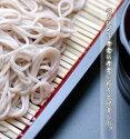 茶そば、山芋そば、梅そば、柚子そば、更科そばの美しい五色のそばです。
