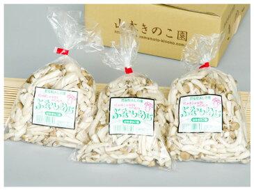 奈良県吉野産 歯ごたえたっぷり山本きのこ園 徳用ほぐしぶなしめじ(900g)