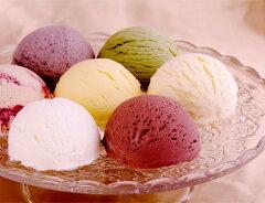 銀河アイス-贈り物にも喜ばれる安心・安全の無添加アイスクリームです。