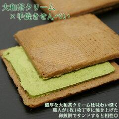 奈良和らんぐ(7枚入)手土産 お取り寄せ大和茶使用