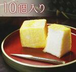 奈良県宇陀市の幻の和菓子「きみごろも」