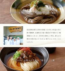 伝統的な手延べ製法を守り続ける三輪素麺のメーカーが紡ぎ出した「そば」と「うどん」