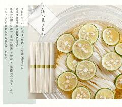 貴重な奈良県産吉野葛を使用し、じっくり時間をかけて製造した無添加の「葛うどん」。