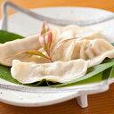 奈良の食材で作った旨いぎょうざセットA奈良のお土産・お取り寄