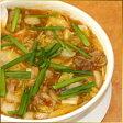 天理スタミナラーメン(3食入り)