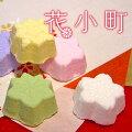花小町〜奈良吉野の可愛い葛菓