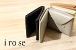 【iroseイロセ】seamlessshortwalletシームレスショートウォレット財布牛革レザーACC-SL03【送料無料】
