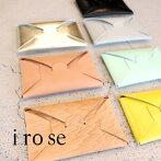 【iroseイロセ】seamlesscardcaseシームレスカードケース名刺入れ牛革レザーACC-SL01【送料無料】