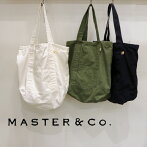 【MASTER&Co.マスターアンドコー】コットントートバッグ定番バッグ人気シンプルユニセックスMC860
