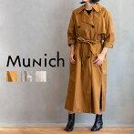【Munichミューニック】トレンチコート■送料無料■■あす楽■MN192C24