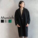 【Munichミューニック】チェスターコート■送料無料■■あす楽■MN192C26