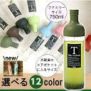 HARIO ハリオ フィルターインボトル 750ml 12colorより選べるおまけ1回分のお茶葉付き