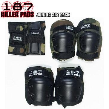 【187 Killer Pads】Junior Six Pack Pad Set(CAMO)(キッズ用プロテクター 子供 防具 スケートボード スケボー)/