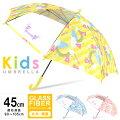 【3歳女の子】入園祝いはかわいい傘!キャラクターのおすすめを教えて!