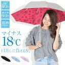 日傘 晴雨兼用 折りたたみ uvカット99%以上 遮光率99%以上 UPF50+ 遮熱効果 シルバー レディース 花柄 メンズ 傘 母の日 ギフト