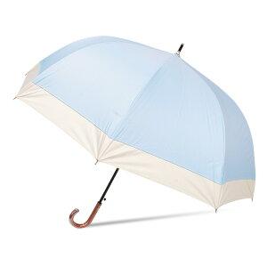 完全遮光 日傘 折りたたみ 紫外線対策 ブルー