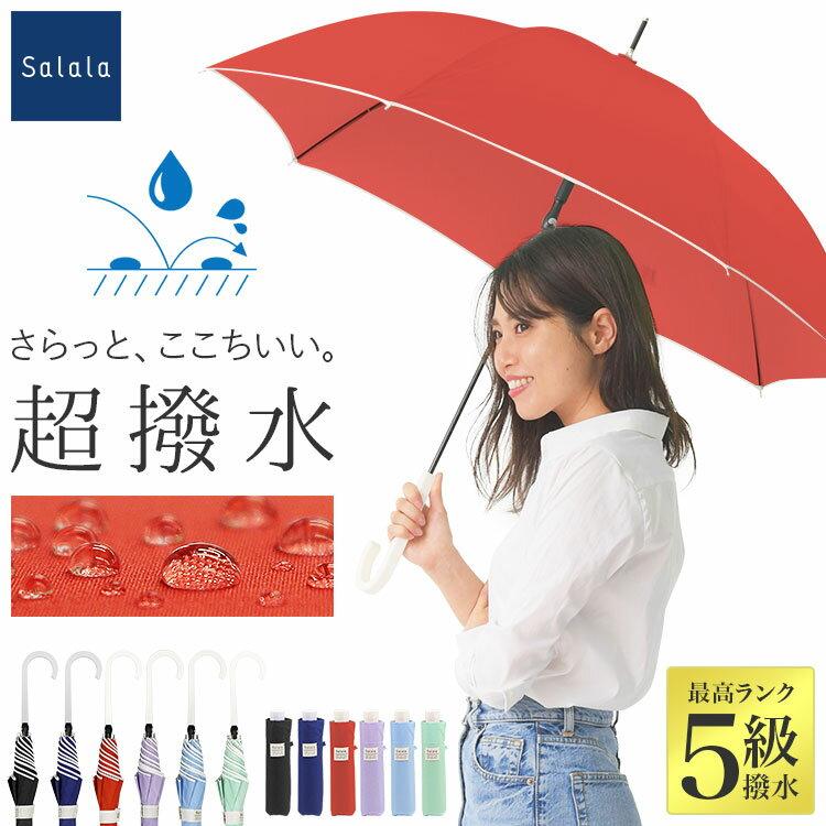 傘, レディース雨傘  5 Salala
