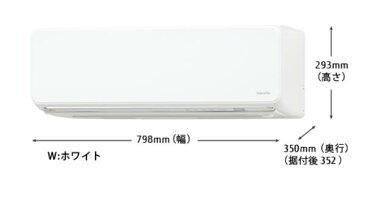 【送料無料】【カードOK】富士通ゼネラル14畳用エアコン ノクリア nocriaZシリーズAS-Z40H2-W★北海道・沖縄・離島地域は送料の追加を頂きます。★