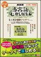 【カードOK】【メール便送料無料】「多言語むかしばなし・上巻 日本語 / 英語版」モバイルコンテンツカード