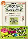 【カードOK】【メール便送料無料...