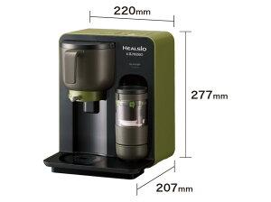 シャープお茶メーカーヘルシオお茶プレッソTE-GS10A-B(ブラック系)おいしく楽しいお茶生活を彩る