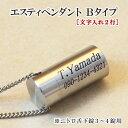 【送料無料】ネックレス ヴィンテージローズイエローゴールドベリーリーフリングvintage 9ct rose amp; yellow gold berry amp; leaf ring 1998