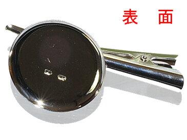 【アクセサリーパーツ・金具】 くちばしクリップ&ブローチピン お皿が38mmでクリップが72mmです 銀色(ロジウムメッキ) 1コ入り