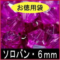 經濟勇士 (珠) 和算盤 6 毫米紫水晶 (紫色) 20 g 網!
