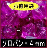 經濟勇士 (珠) 和算盤類型 4 毫米紫水晶 (紫色) 20 g 網!