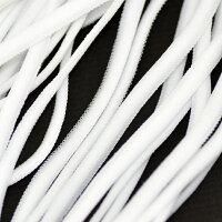 マスクゴムひも幅約4.4mm厚み約1.7mm白ホワイトご注文数の長さにカットしますDM1