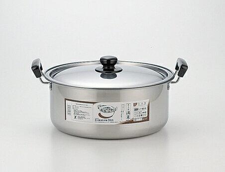 【2160円以上送料無料】ヨシカワ 煮もの鍋 満菜 IH両手鍋30cm SH9864