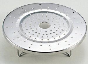 【2160円以上送料無料】ステンレス製鍋用 蒸し目皿(蒸し器) 20〜22cm兼用