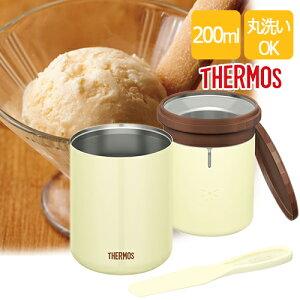 【2160円以上送料無料】アイスクリームメーカー クッキー(CK) 真空断熱 サーモス KDA-200